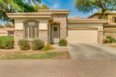 1931 W Olive Way, Chandler, AZ 85248 - MLS#: 5841691