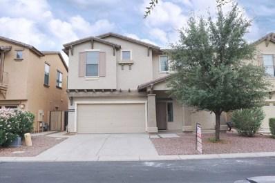 3137 S Southwind Drive, Gilbert, AZ 85295 - MLS#: 5841693