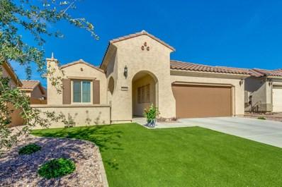 3920 E Augusta Avenue, Chandler, AZ 85249 - MLS#: 5841706