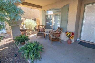 11311 W Mariposa Drive, Phoenix, AZ 85037 - MLS#: 5841823