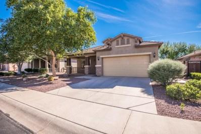 10905 E Sebring Avenue, Mesa, AZ 85212 - MLS#: 5841826