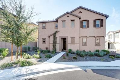 4633 E Beck Lane, Phoenix, AZ 85032 - MLS#: 5841859
