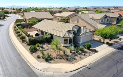 42191 W Chambers Drive, Maricopa, AZ 85138 - MLS#: 5841874