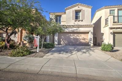 1664 W Satinwood Drive, Phoenix, AZ 85045 - MLS#: 5841878