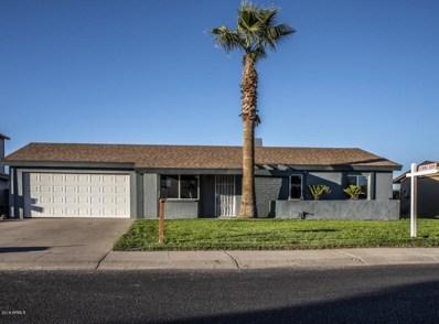 8108 W Montecito Avenue, Phoenix, AZ 85033 - MLS#: 5841949