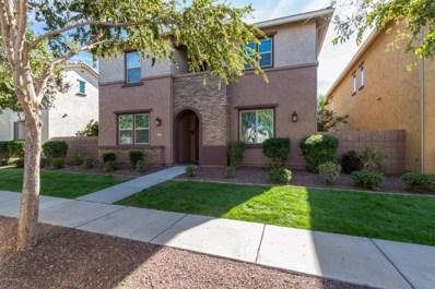 3836 E Gideon Way, Gilbert, AZ 85296 - MLS#: 5841958