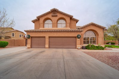 138 E Hampton Lane, Gilbert, AZ 85295 - MLS#: 5842022
