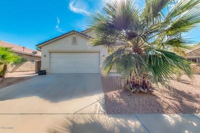 1013 E Gwen Street, Phoenix, AZ 85042 - MLS#: 5842102