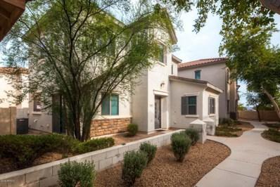 14843 W Ashland Avenue, Goodyear, AZ 85395 - MLS#: 5842172