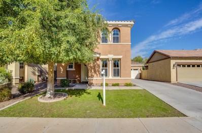 1164 E Gail Drive, Chandler, AZ 85225 - MLS#: 5842222