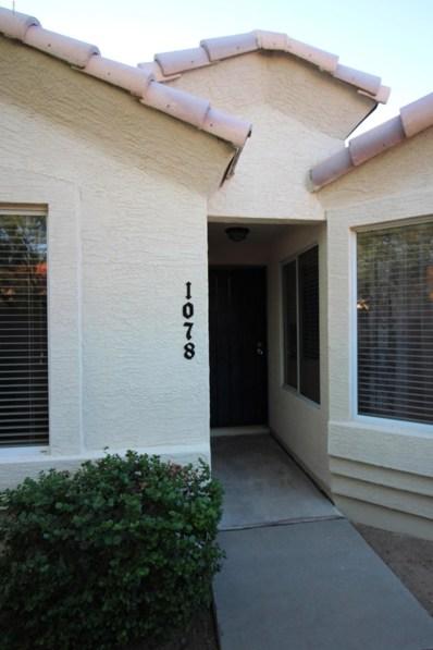 8520 W Palm Lane Unit 1078, Phoenix, AZ 85037 - MLS#: 5842309