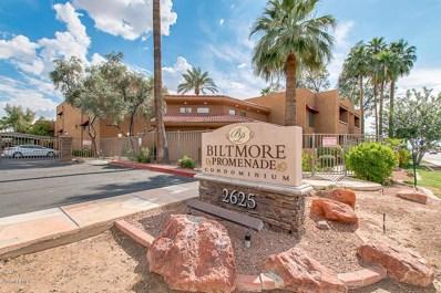 2625 E Indian School Road Unit 339, Phoenix, AZ 85016 - MLS#: 5842326