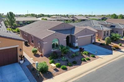 41963 W Solitaire Drive, Maricopa, AZ 85138 - MLS#: 5842358