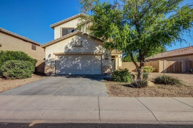 13434 W Crocus Drive, Surprise, AZ 85379 - MLS#: 5842373