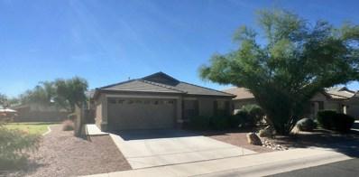 16637 W Central Street, Surprise, AZ 85388 - MLS#: 5842374