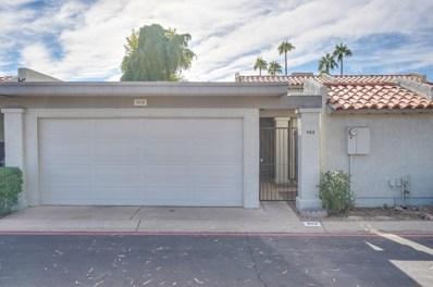 903 E Colter Street, Phoenix, AZ 85014 - MLS#: 5842393