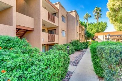 3031 N Civic Center Plaza Unit 110, Scottsdale, AZ 85251 - MLS#: 5842403