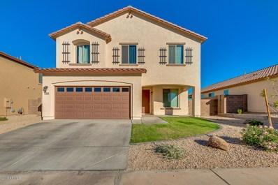 7305 S 12TH Drive, Phoenix, AZ 85041 - #: 5842494