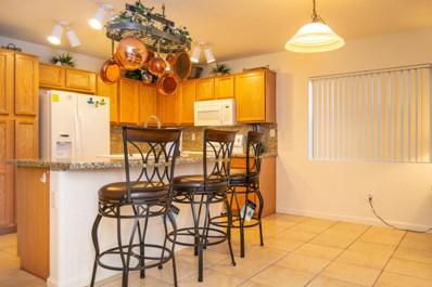 1478 S 226TH Drive, Buckeye, AZ 85326 - MLS#: 5842598