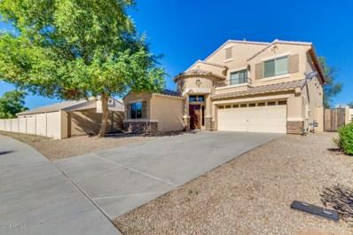 40468 W Robbins Drive, Maricopa, AZ 85138 - MLS#: 5842650