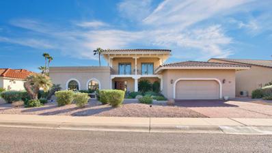 8205 E Del Cadena Drive, Scottsdale, AZ 85258 - MLS#: 5842687