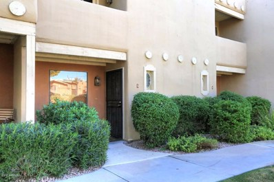 1425 E Desert Cove Avenue Unit 5, Phoenix, AZ 85020 - MLS#: 5842742