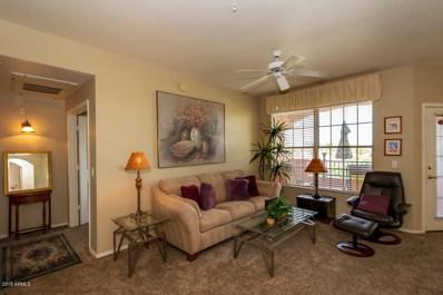 14950 W Mountain View Boulevard Unit 2303, Surprise, AZ 85374 - MLS#: 5842873