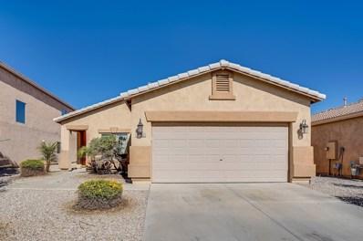 110 E Saddle Way, San Tan Valley, AZ 85143 - MLS#: 5842995