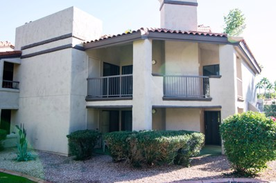 9465 N 92ND Street Unit 220, Scottsdale, AZ 85258 - MLS#: 5843043