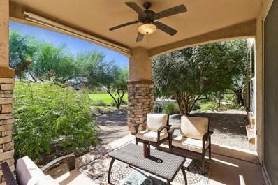 10260 E White Feather Lane Unit 1058, Scottsdale, AZ 85262 - MLS#: 5843058