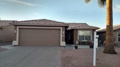 1483 E Waterview Place, Chandler, AZ 85249 - MLS#: 5843061