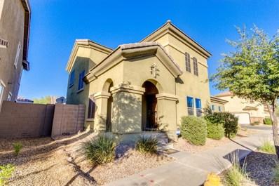 3914 E Sophie Lane, Phoenix, AZ 85042 - MLS#: 5843098