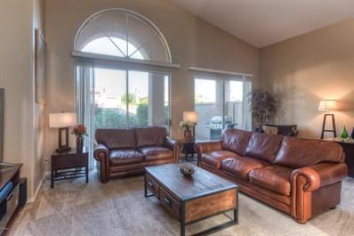 11680 E Caron Street, Scottsdale, AZ 85259 - MLS#: 5843200