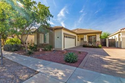 2034 S Falcon Drive, Gilbert, AZ 85295 - MLS#: 5843244