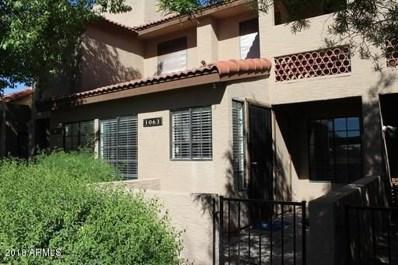 8625 E Belleview Place Unit 1063, Scottsdale, AZ 85257 - MLS#: 5843524