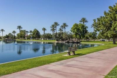 200 Laguna Drive S, Litchfield Park, AZ 85340 - MLS#: 5843535