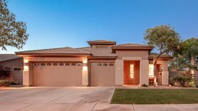 1474 E Locust Drive, Chandler, AZ 85286 - MLS#: 5843678