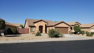 15276 W Tasha Drive, Surprise, AZ 85374 - MLS#: 5844060