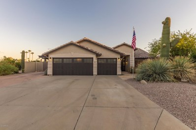 4317 E Ellis Street, Mesa, AZ 85205 - MLS#: 5844074