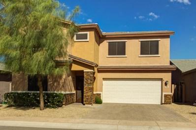 416 W Latona Road, Phoenix, AZ 85041 - MLS#: 5844571