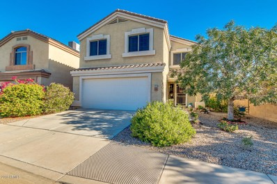 23645 N Desert Agave Street, Florence, AZ 85132 - MLS#: 5844631