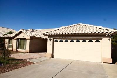 4118 W Park View Lane, Glendale, AZ 85310 - MLS#: 5844658
