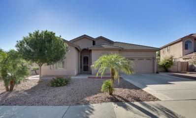 7257 W Monte Cristo Avenue, Peoria, AZ 85382 - MLS#: 5844705