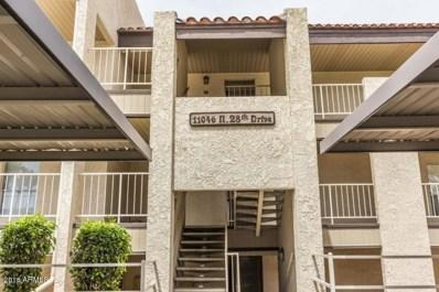 11046 N 28th Drive Unit 242, Phoenix, AZ 85029 - MLS#: 5844716