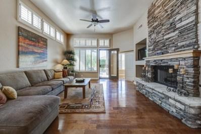 6963 E Bramble Berry Lane, Scottsdale, AZ 85266 - MLS#: 5844731