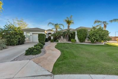 3909 E Fairfield Circle, Mesa, AZ 85205 - MLS#: 5844804