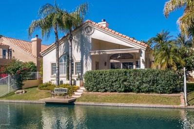 1337 W Clear Spring Drive, Gilbert, AZ 85233 - MLS#: 5844816