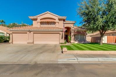 1652 W Acoma Drive, Phoenix, AZ 85023 - MLS#: 5844875