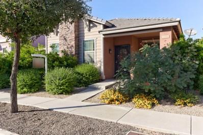 4374 E Rosemonte Drive, Phoenix, AZ 85050 - MLS#: 5844939