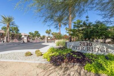 3037 E Darrow Street, Phoenix, AZ 85042 - MLS#: 5844955